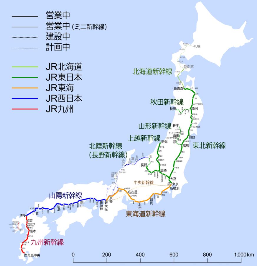 shinkansen_map_20110312_ja